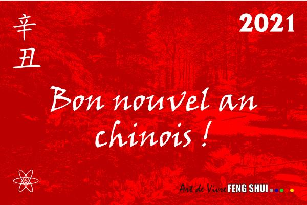 Bon nouvel an chinois 2021